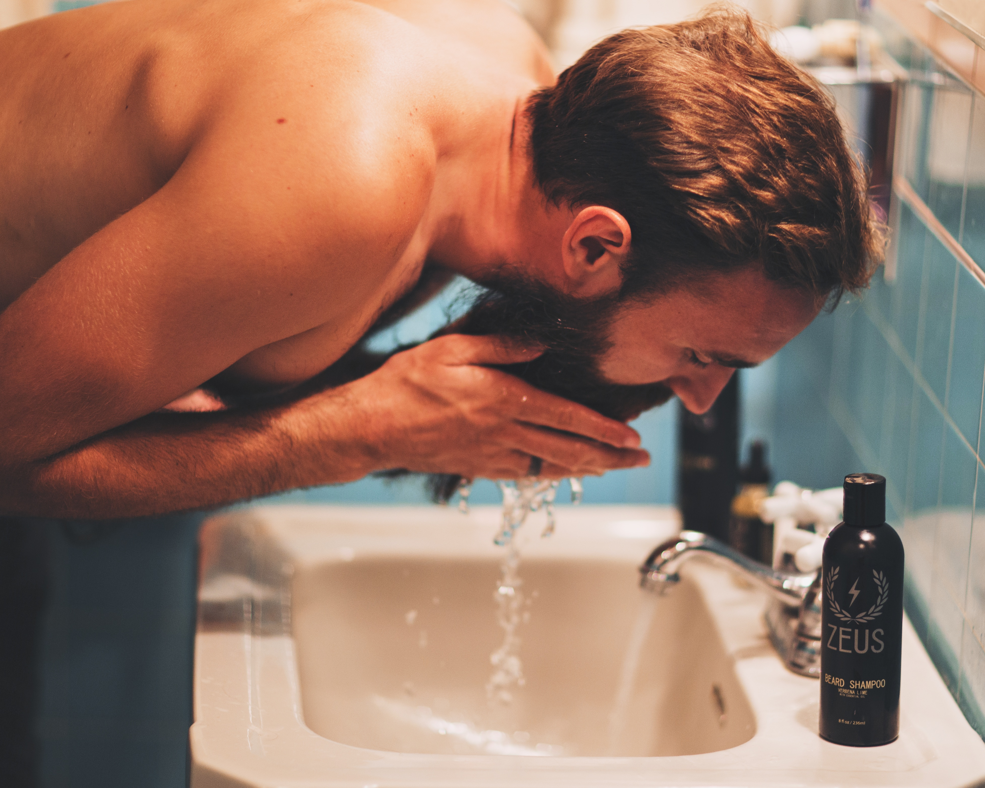 HOW OFTEN SHOULD YOU WASH YOUR BEARD?